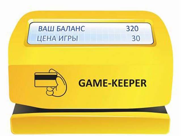 Game-keeper